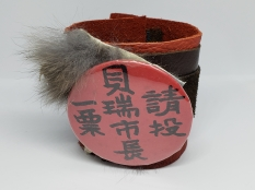 $55 - CHINESE CHARACTER